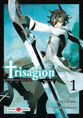 Visuel Trisagion - Artisans of the Traitor's Gate / Rengoku no Trisagion - Artisans of the Traitor's Gate (Shōnen)