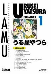 Visuel Urusei Yatsura - Lamu / Urusei Yatsura (Shōnen)