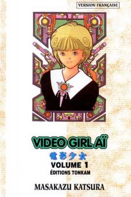 Visuel Video girl Aï / Denei Shôjô Ai (Shōnen)