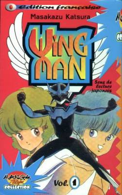 Visuel Wingman / Wingman (Shōnen)