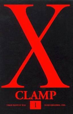 Visuel X / X 1999 (Shōnen)