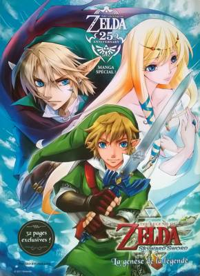 Visuel Zelda (The Legend of) - Skyward Sword / Zelda no densetsu: Skyward sword (Shōnen)