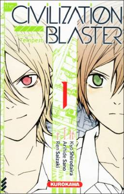 Visuel Civilization Blaster (The) - Zetsuen no Tempest / Zetsuen no Tempest - The Civilization Blaster (Shōnen)