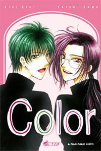 Visuel Color / Color (Yaoi/Yuri)