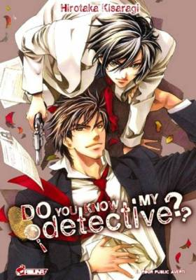 Visuel Do You Know My Detective?? / Uchi no tantei shirimasen ka? (Yaoi/Yuri)