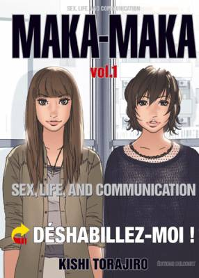 Visuel Maka-Maka - Sex, Life and Communication / Maka-Maka (Yaoi/Yuri)