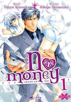 Visuel No Money - Okane ga Nai / Okane ga Nai (Yaoi/Yuri)