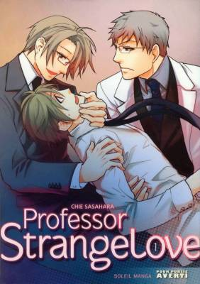 Visuel Professor Strangelove / Shiina Kyouju no Ijou na Aijou (Yaoi/Yuri)