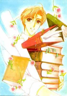 Visuel Kinomoto Fujitaka - Nom original: Kinomoto Fujitaka (Card Captor Sakura)