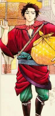 Visuel Ito Tsurukichi - Nom original: Ito Tsurukichi (kanji: 伊藤鶴吉 - hiraganas:(いとう つるきち) ()
