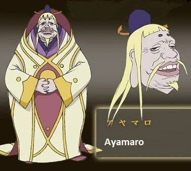 Visuel Ayamaro - Nom original: Ayamaro (アヤマロ) (Sept Samurai)