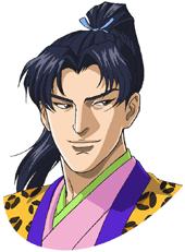 Visuel Kirigakure - Nom original: Kirigakure ()