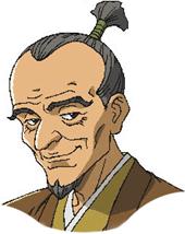 Visuel Masayuki Sanada - Nom original: Masayuki Sanada ()