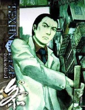 Visuel Oonishi Keigo - Nom original: Oonishi Keigo ()