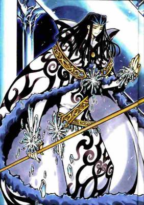 Visuel Ashura-ô - Nom original:  (Tsubasa RESERVoir CHRoNiCLE)