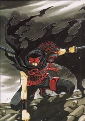 Visuel Kurogane - Nom original: Kurogane (Tsubasa RESERVoir CHRoNiCLE)