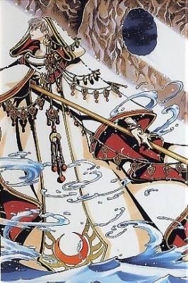 Visuel Yukito - Nom original: Yukito (Tsubasa RESERVoir CHRoNiCLE)