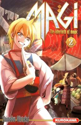 Visuel Magi - The Labyrinth of Magic tome 2