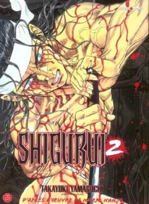 Visuel Shigurui tome 2
