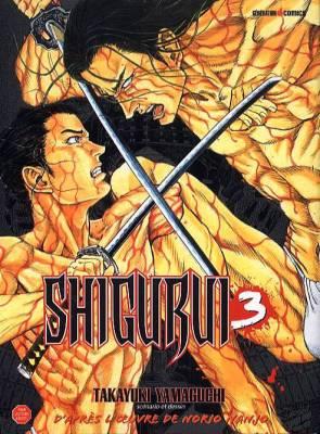 Visuel Shigurui tome 3