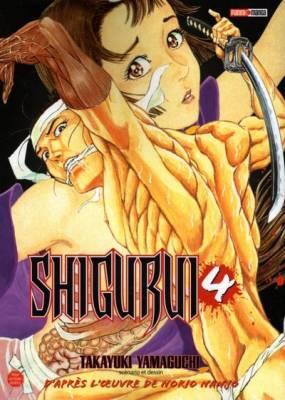 Visuel Shigurui tome 4