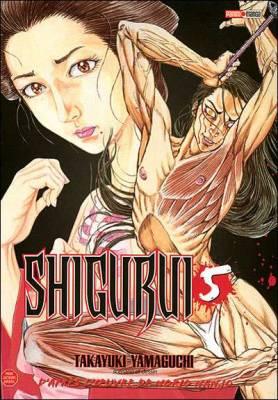 Visuel Shigurui tome 5