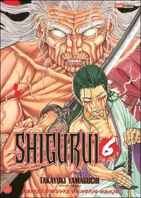 Visuel Shigurui tome 6