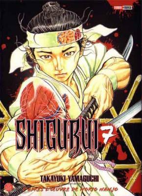 Visuel Shigurui tome 7