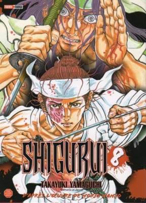 Visuel Shigurui tome 8