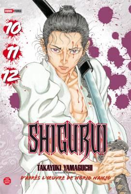 Visuel Shigurui tome 12