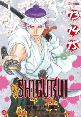 Visuel Shigurui tome 14