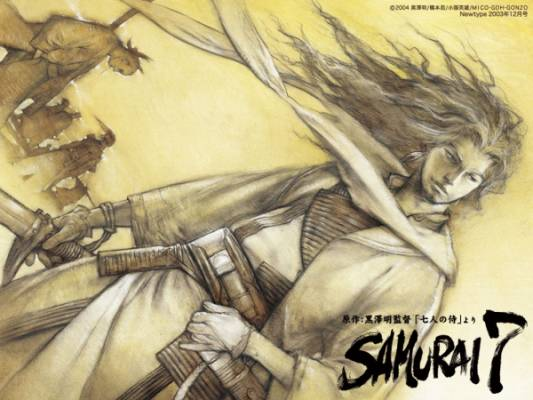 Visuel Kambei - Nom original: Kambei (Sept Samurai)