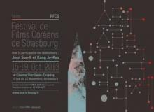Visuel Festival de Films Coréen de Strasbourg – 5ème édition [2013]