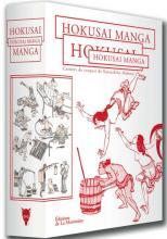 Visuel Hokusai Manga