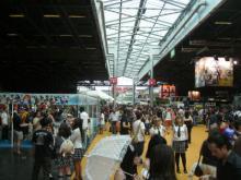 Visuel Japan Expo 2010, coucou me revoilou