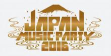 Visuel Japan Music Party 12/11: Jam Project & Siro-A [interview]