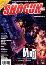 Visuel Shogun Mag, nouvelle porte aux mangas français