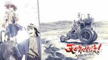 Wallpaper/fond d'écran Appare-Ranman! / Appare-Ranman! (天晴爛漫!) (Animes)