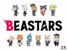 Wallpaper/fond d'écran Beastars / Beastars (ビースターズ) (Animes)