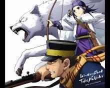 Wallpaper/fond d'écran Golden Kamui / Golden Kamuy (ゴールデンカムイ) (Animes)