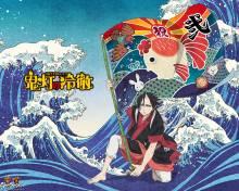 Wallpaper/fond d'écran Hôzuki no Reitetsu / Hôzuki no Reitetsu (Animes)