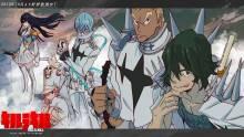 Wallpaper/fond d'écran Kill la Kill / Kill la Kill (Animes)