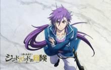 Wallpaper/fond d'écran Magi: Adventure of Sinbad / Magi: Sindbad no Bōken (マギ シンドバッドの冒険) (Animes)