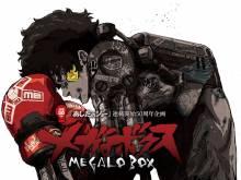 Wallpaper/fond d'écran Megalo Box / Megalo Box (メガロボクス) (Animes)