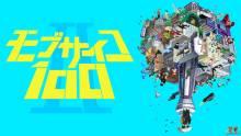 Wallpaper/fond d'écran Mob Psycho 100 / Mob Psycho 100 (モブサイコ100) (Animes)