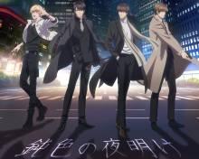 Wallpaper/fond d'écran Mr Love: Queen's choice / Koi to Producer: EVOL×LOVE (恋とプロデューサー~EVOL×LOVE~) (Animes)