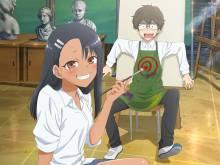 Wallpaper/fond d'écran Arrête de me chauffer, Nagatoro! / Ijiranaide, Nagatoro-san (イジらないで、長瀞さん) (Animes)