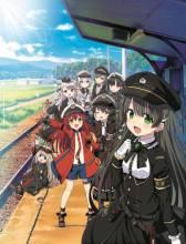 Visuel Nouvelle gare dans le train de l'animation