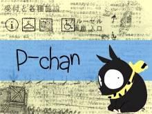 Wallpaper/fond d'écran Ranma ½ / Ranma ½ (Animes)