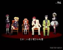 Wallpaper/fond d'écran Umineko no Naku Koro ni / Umineko no Naku Koro ni (When they cry 3) (Animes)